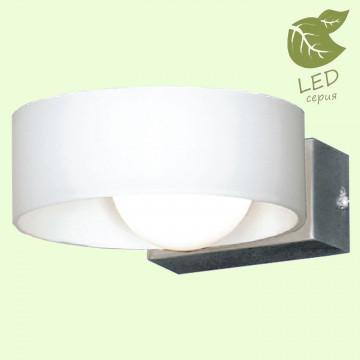 Настенный светильник Lussole Loft Pallottola GRLSN-0401-01, IP21, 1xG9x5W, никель, белый, металл, стекло