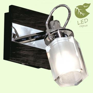 Настенный светильник с регулировкой направления света Lussole Abruzzi GRLSL-7901-01, IP21, 1xG9x5W, черный, белый, металл с пластиком, стекло