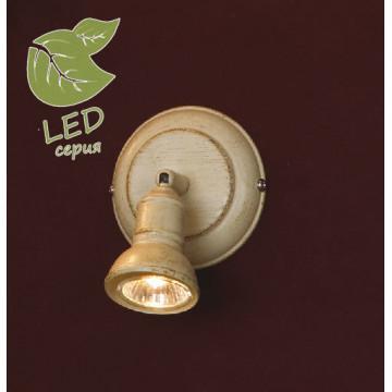 Настенный светильник с регулировкой направления света Lussole Loft Sobretta GRLSL-2501-01, IP21, 1xGU10x5,5W, бежевый, металл