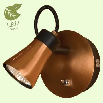 Настенный светильник с регулировкой направления света Lussole Forli GRLSL-6801-01, 1xGU10x5,5W, медь, металл