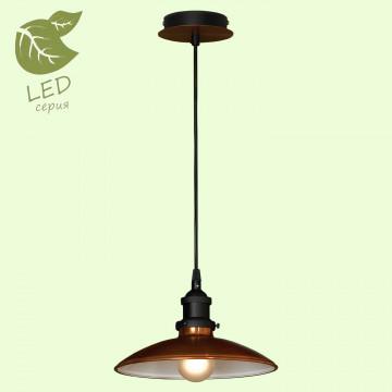 Подвесной светильник Lussole Forli GRLSL-6806-01, IP21, 1xE27x10W, медь, металл