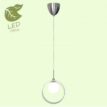 Подвесной светильник Lussole Loft Pallottola GRLSN-0406-01, IP21, 1xG9x5W, никель, белый, металл, стекло