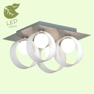 Потолочная люстра Lussole Loft Pallottola GRLSN-0407-04, IP21, 4xG9x5W, никель, белый, металл, стекло
