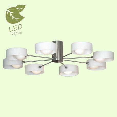 Потолочная люстра Lussole Loft Pallottola GRLSN-0407-08, 8xG9x4W, никель, белый, металл, стекло