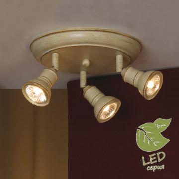 Потолочная люстра с регулировкой направления света Lussole Loft Sobretta GRLSL-2507-03, IP21, 3xGU10x5,5W, бежевый, металл