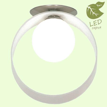 Потолочный светильник Lussole Loft Pallottola GRLSN-0400-01, 1xG9x4W, никель, белый, металл, стекло