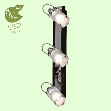 Потолочный светильник с регулировкой направления света Lussole Abruzzi GRLSL-7901-03, IP21, 3xG9x5W, черный, белый, металл с пластиком, стекло