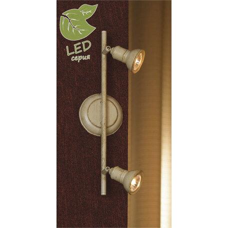Потолочный светильник с регулировкой направления света Lussole Loft Sobretta GRLSL-2501-02, 2xGU10x5,5W, бежевый, металл