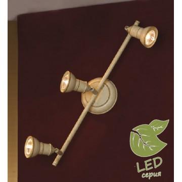 Потолочный светильник с регулировкой направления света Lussole Loft Sobretta GRLSL-2501-03, IP21, 3xGU10x5,5W, бежевый, металл