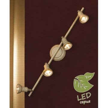 Потолочный светильник с регулировкой направления света Lussole Loft Sobretta GRLSL-2509-04, IP21, 4xGU10x5,5W, бежевый, металл