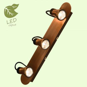 Потолочный светильник с регулировкой направления света Lussole Forli GRLSL-6801-03, IP21, 3xGU10x5,5W, медь, металл