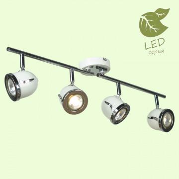 Потолочный светильник с регулировкой направления света Lussole Loft Tivoli GRLSN-3119-04, IP21, 4xGU10x5,5W, белый, хром, металл