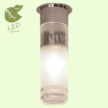 Потолочный светильник Lussole Loft Aqua GRLSL-5400-01, IP44