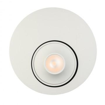 Потолочный светодиодный светильник с регулировкой направления света De Markt Круз 637016501, LED 7W 3000K, серый, металл, пластик