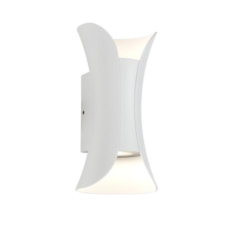Настенный светодиодный светильник ST Luce Cosetto SL1584.501.01, IP54, LED 12W 4000K 936lm, белый, металл