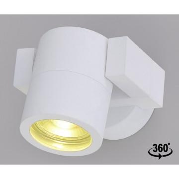 Настенный светильник с регулировкой направления света Crystal Lux CLT 020CW WH 1400/702, IP54, 1xGU10x35W, белый, металл