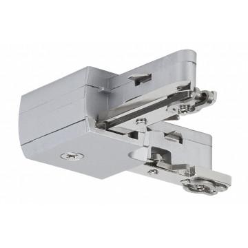 L-образный соединитель для шинопровода Paulmann URail 97648, матовый хром, металл
