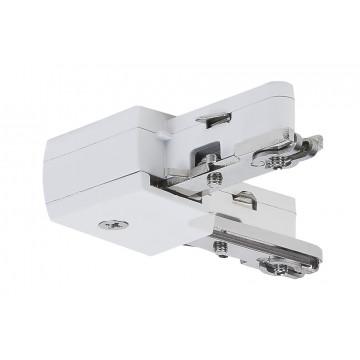 L-образный соединитель для шинопровода Paulmann URail 97649, белый, пластик