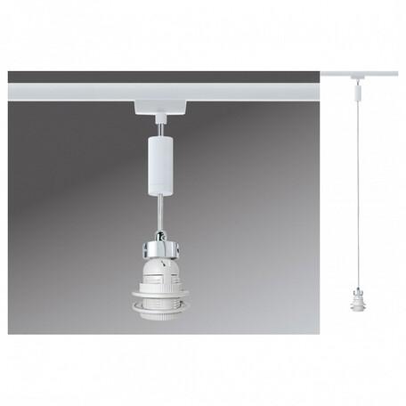 Основание подвесного светильника для шинной системы Paulmann Urail Basic-Pendulum 97652, 1xE27x5,5W, металл
