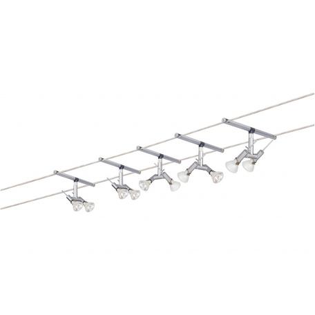Тросовая система освещения Paulmann Ginger 97484, 10xGU4x20W, металл