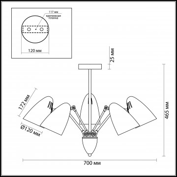 Потолочная люстра с регулировкой направления света Lumion Kriya 3589/5C, 5xE27x60W, хром, металл - миниатюра 3