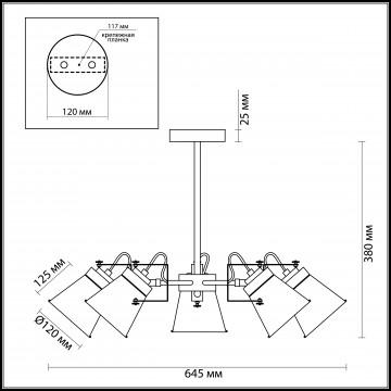 Потолочная люстра с регулировкой направления света Lumion Arudis 3591/5C, 5xE27x60W, никель, белый, металл - миниатюра 3