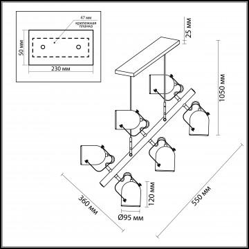 Подвесная люстра с регулировкой направления света Lumion Arudis 3592/6, 6xE27x60W, никель, белый, металл - миниатюра 6