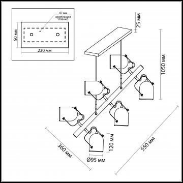 Схема с размерами Lumion 3592/6