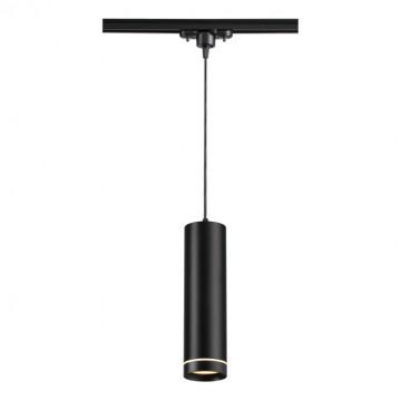 Подвесной светодиодный светильник для шинной системы Novotech Arum 357693, LED 12W 3000K (теплый), черный, металл, пластик