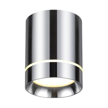 Потолочный светодиодный светильник Novotech Arum 357686, LED 9W 3000K (теплый), алюминий, металл, пластик - миниатюра 1