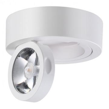 Потолочный светодиодный светильник с регулировкой направления света Novotech Razzo 357704, IP33, LED 10W 3000K 1200lm, белый, металл - миниатюра 2