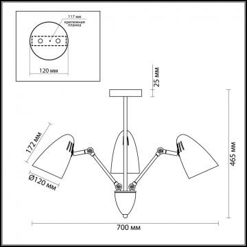 Потолочная люстра с регулировкой направления света Lumion Kriya 3589/3C, 3xE27x60W, хром, металл