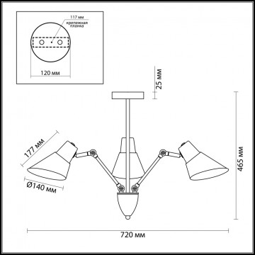 Потолочная люстра с регулировкой направления света Lumion Vittam 3590/3C, 3xE27x60W, хром, никель, металл - миниатюра 2