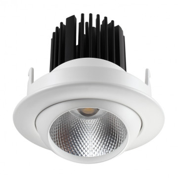 Встраиваемый светодиодный светильник Novotech Spot Drum 357694, LED 10W 3000K 650lm, белый, металл