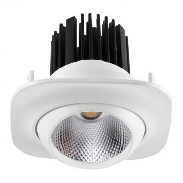 Встраиваемый светодиодный светильник Novotech Spot Drum 357697, LED 15W 3000K 975lm, белый, металл