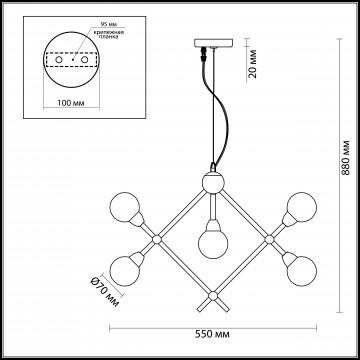 Подвесная люстра Lumion Zianox 3596/9, 9xG9x25W, бронза, янтарь, металл, стекло - миниатюра 5