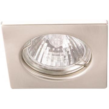 Встраиваемый светильник Arte Lamp Quadratisch A2210PL-3SS, 1xGU10x50W, серебро, металл