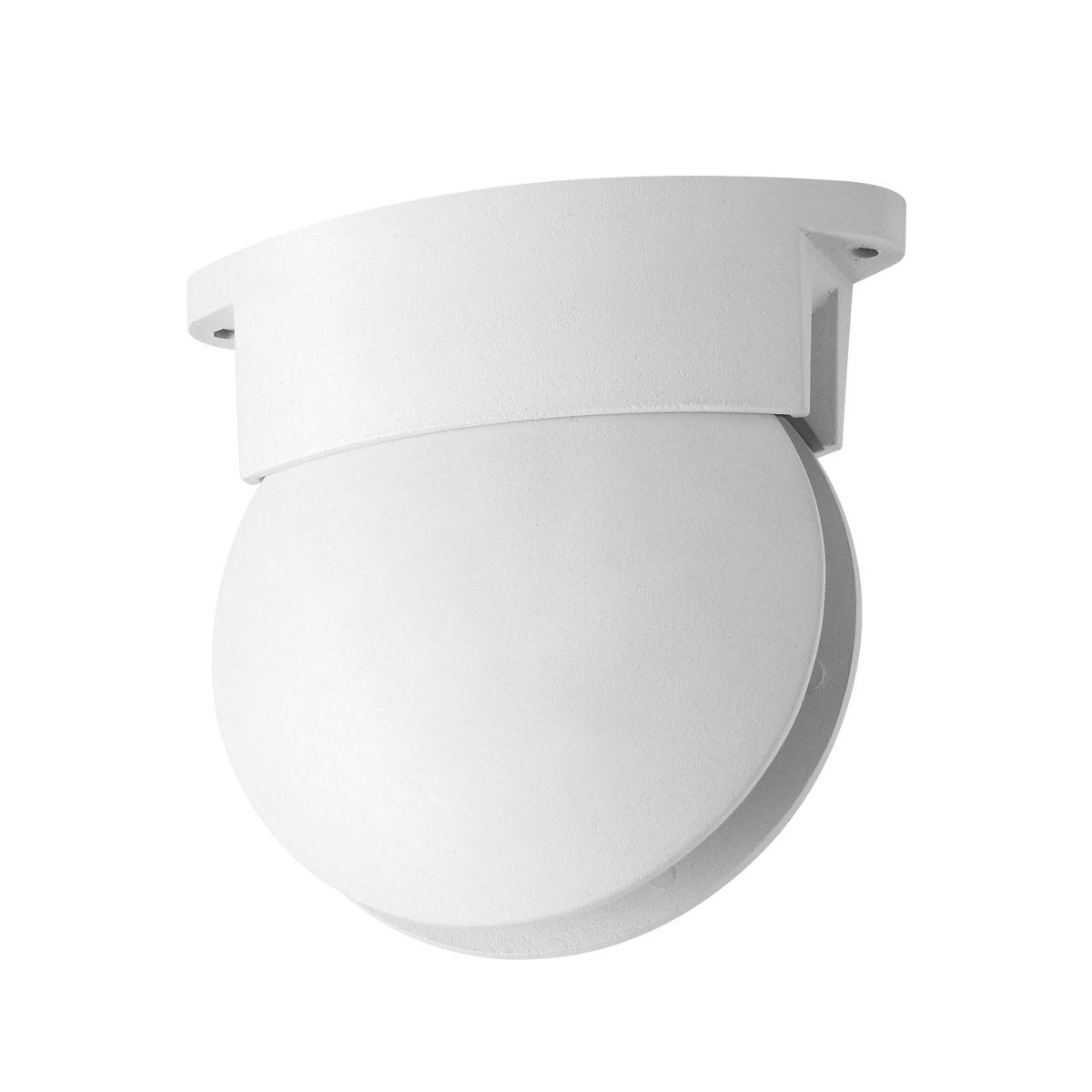 Настенный светодиодный светильник с пультом ДУ Odeon Light Arrow 3916/9CL, IP65, LED 9W 4000K + RGB 450lm, белый, металл - фото 2