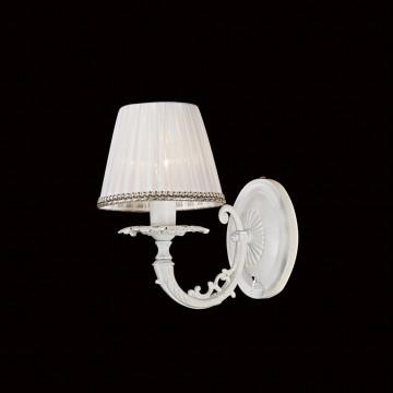 Бра Citilux Канон CL412312, 1xE14x60W, белый, металл, текстиль - миниатюра 2