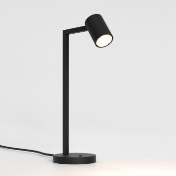 Настольная лампа Astro Ascoli 1286086, 1xGU10x50W, черный, металл