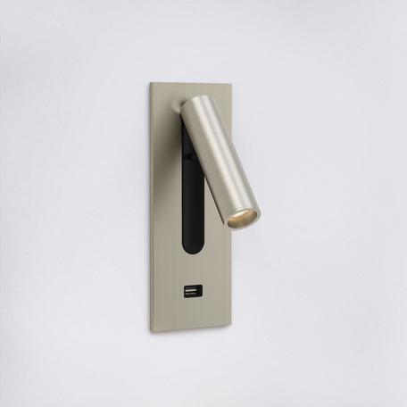 Встраиваемый настенный светодиодный светильник с регулировкой направления света Astro Fuse 1215084, LED 3,5W 2700K 185lm CRI90, никель, металл