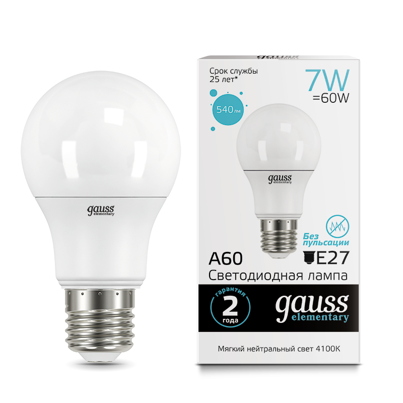Светодиодная лампа Gauss Elementary 23227A груша E27 7W, 4100K (холодный) CRI>80 150-265V, гарантия 2 года - фото 1