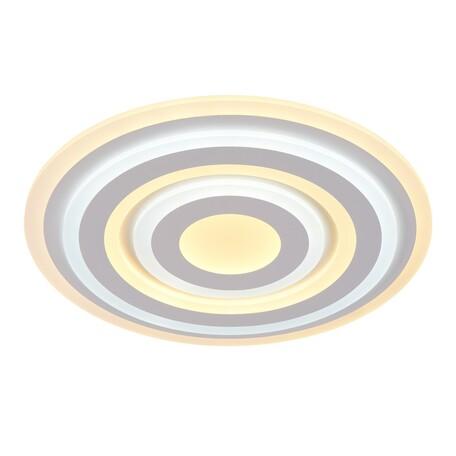 Потолочный светодиодный светильник с пультом ДУ Omnilux Lentini OML-06407-120, LED 120W 3000-6400K