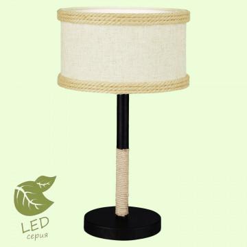 Настольная лампа Lussole LGO Griffin GRLSP-0543, IP21, 1xE14x6W, черный, бежевый, металл, текстиль