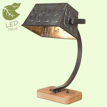 Настольная лампа Lussole Loft Selma GRLSP-0511, IP21, 1xE27x10W, коричневый, серый, дерево, металл
