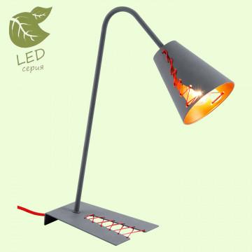 Настольная лампа Lussole Loft Bethel GRLSP-0518