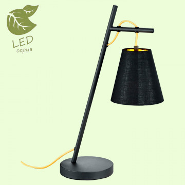 Настольная лампа Lussole Loft Yukon GRLSP-0545, IP21, 1xE14x6W, желтый, черный, металл, текстиль