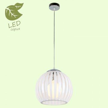 Подвесной светильник Lussole LGO Hockessin GRLSP-0158, IP21, 1xE27x10W, хром, белый, металл, пластик