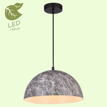 Подвесной светильник Lussole LGO Caldwell GRLSP-0178, IP21, 3xE14x6W, черный, серый, металл