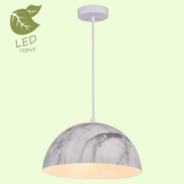 Подвесной светильник Lussole LGO Caldwell GRLSP-0179, IP21, 3xE14x6W, белый, серый, металл